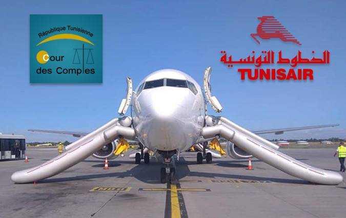 4ddc47589cac La sûreté de Tunisair mise en péril par la Cour des comptes
