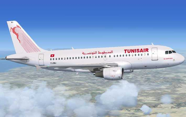 a84b0a0051b8 Tunisair   changement de la programmation des vols de et vers la France le  9 mai